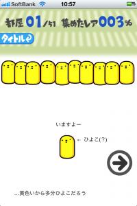 ぽろぽろ5