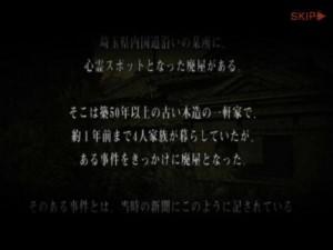 3Dkimodameshi-041