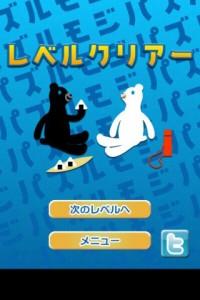モジパズル+2