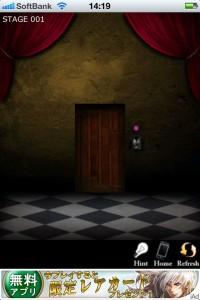 恐怖の館3