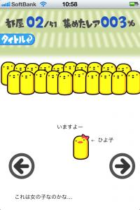 ぽろぽろ6