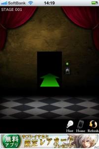 恐怖の館5
