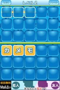 モジパズル+5