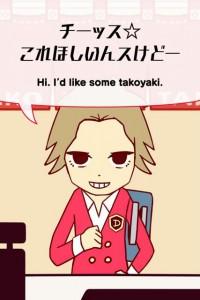 takoyaki-21