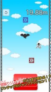 壁蹴りジャンプ2