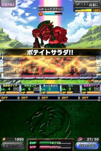 ドラゴンポーカー5_mini