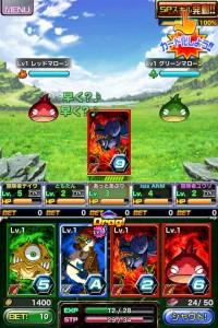 ドラゴンポーカー4_mini