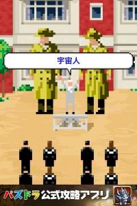 特・俺の校長4