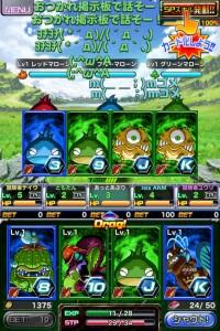 ドラゴンポーカー3_mini