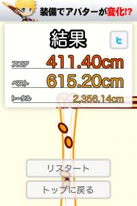 伸ばせ!納豆!6
