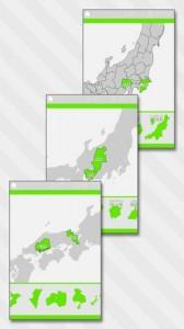 あそんでまなべる 日本地図パズル6