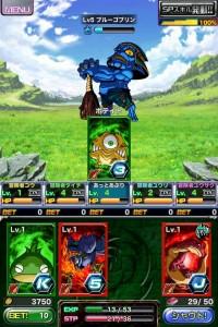 ドラゴンポーカー6_mini
