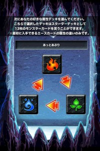 ドラゴンポーカー2