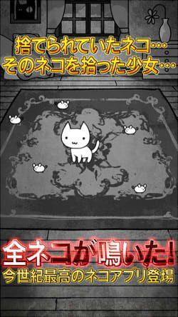 にゃんこハザード ~とあるネコの観察日記~10