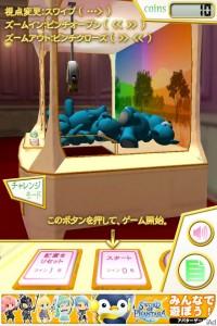 へなへな動物園3