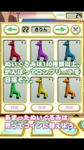へなへな動物園9