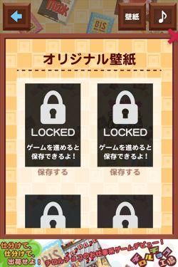 ドキドキチロルパズル7
