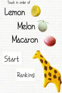 レモン メロン マカロン1