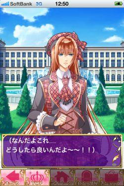 俺プリ!~俺が学園のお姫様!?~8