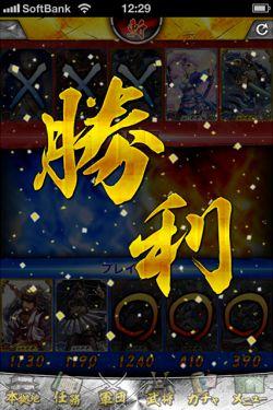 斬-Xan- 戦国闘檄・無双伝10