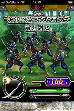斬-Xan- 戦国闘檄・無双伝2