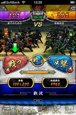 斬-Xan- 戦国闘檄・無双伝7