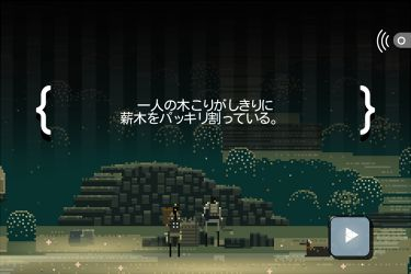 スキタイのムスメ:音響的冒剣劇(ユニバーサルバージョン)6