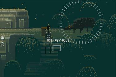 スキタイのムスメ:音響的冒剣劇(ユニバーサルバージョン)8