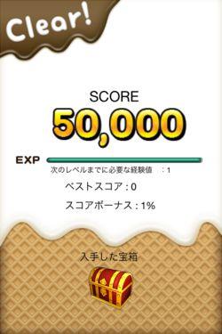 COIN POP12