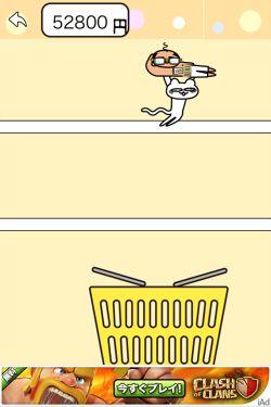 お買い物ゲーム10