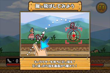 ケリ姫スイーツ3