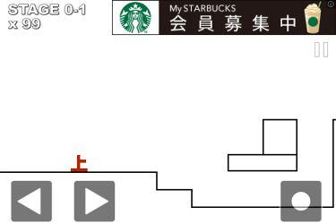 上原の冒険+2