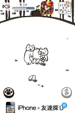 進撃の巨猫 ~地球滅亡までの10ヶ月~6