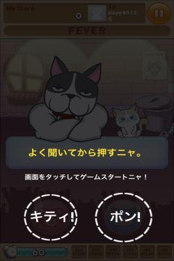 LINE ぽんぽんぽん11
