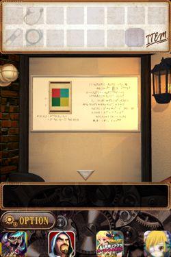 脱出ゲーム数学者の書斎16