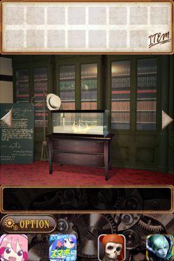 脱出ゲーム数学者の書斎3