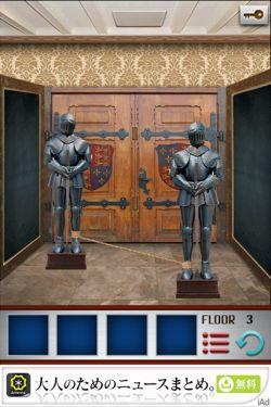 脱出ゲーム100 Floors World Tour12