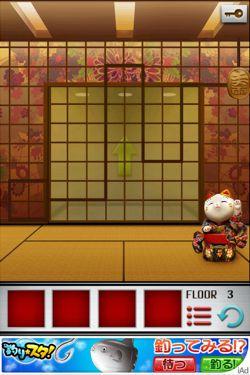 脱出ゲーム100 Floors World Tour14