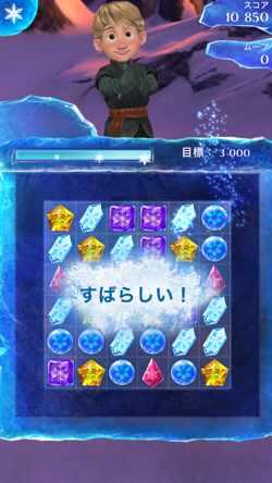 アナと雪の女王: Free Fall5