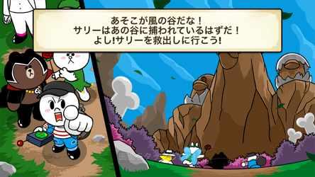 LINEレンジャー2