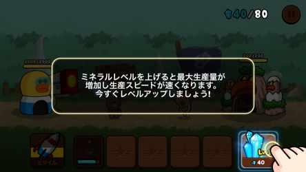 LINEレンジャー5