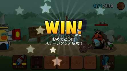 LINEレンジャー7