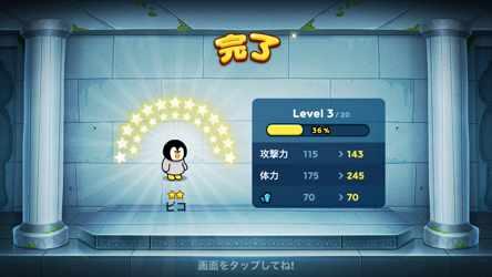 LINEレンジャー9