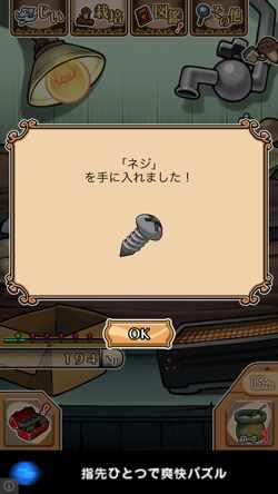 おさわり探偵 NEOなめこ栽培キット8