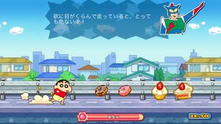 クレヨンしんちゃん 嵐を呼ぶ 炎のカスカベランナー!!3