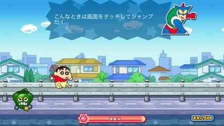 クレヨンしんちゃん 嵐を呼ぶ 炎のカスカベランナー!!4