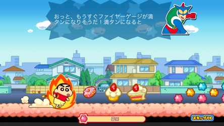 クレヨンしんちゃん 嵐を呼ぶ 炎のカスカベランナー!!5