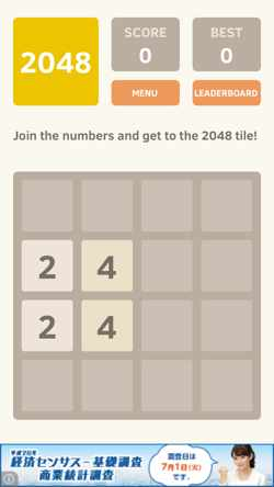 2048-4