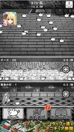 ネズミだくだく 〜マウス繁殖セット〜13