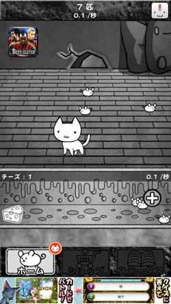 ネズミだくだく 〜マウス繁殖セット〜4